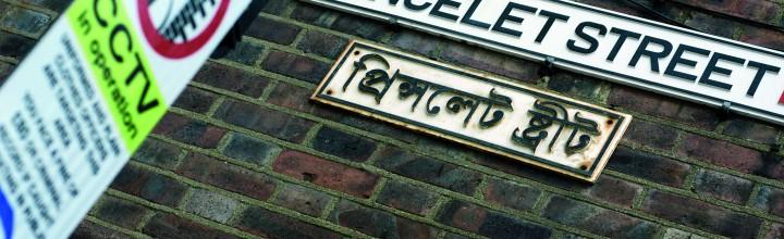 Princelet Street – India?