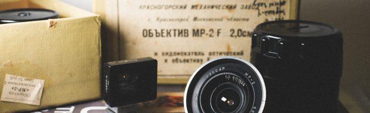 Руссар MP-2